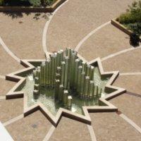 Muhammed Ali Cultural Center